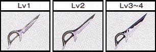 DoD3-Waffen-Schwert-Cries-and-Whispers
