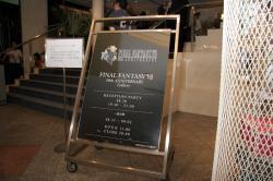 Eingang zur 10th Anniversary Gallery