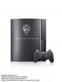 """So wird die PlayStation 3 mit """"Cloudy Wolf"""" aussehen."""