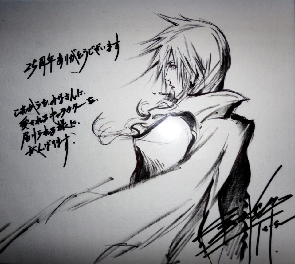 Skizze_Nomura_LRXIII
