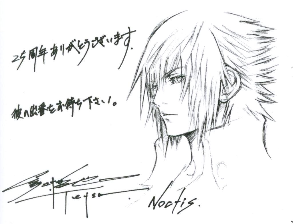 Skizze_Nomura_VersusXIII