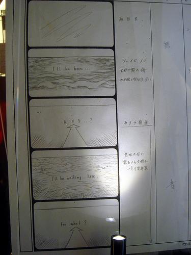 Artnia_Storyboard-1
