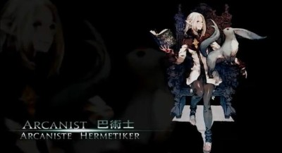 E3-Producer-Live-Letter-04