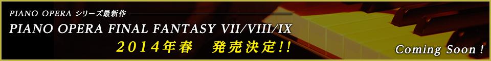 FF-VII-VIII-IX-Piano-Opera-Banner