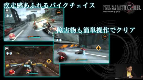 FFVII-G-Bike-Screenshot-03