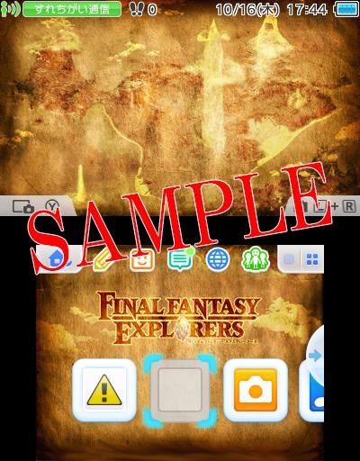 FFE-3DS-Theme_10-17-14_002
