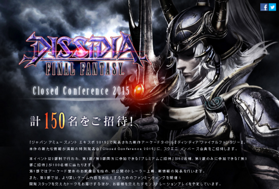 Closed-Conference-2015-Dissidia