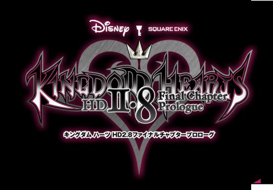 KH-HD-II.8-FCP-Logo