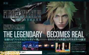 FFVIIR-Famitsu-Interview-20151217-Teaser