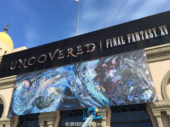 Uncovered-FFXV-Yoshitaka-Amano